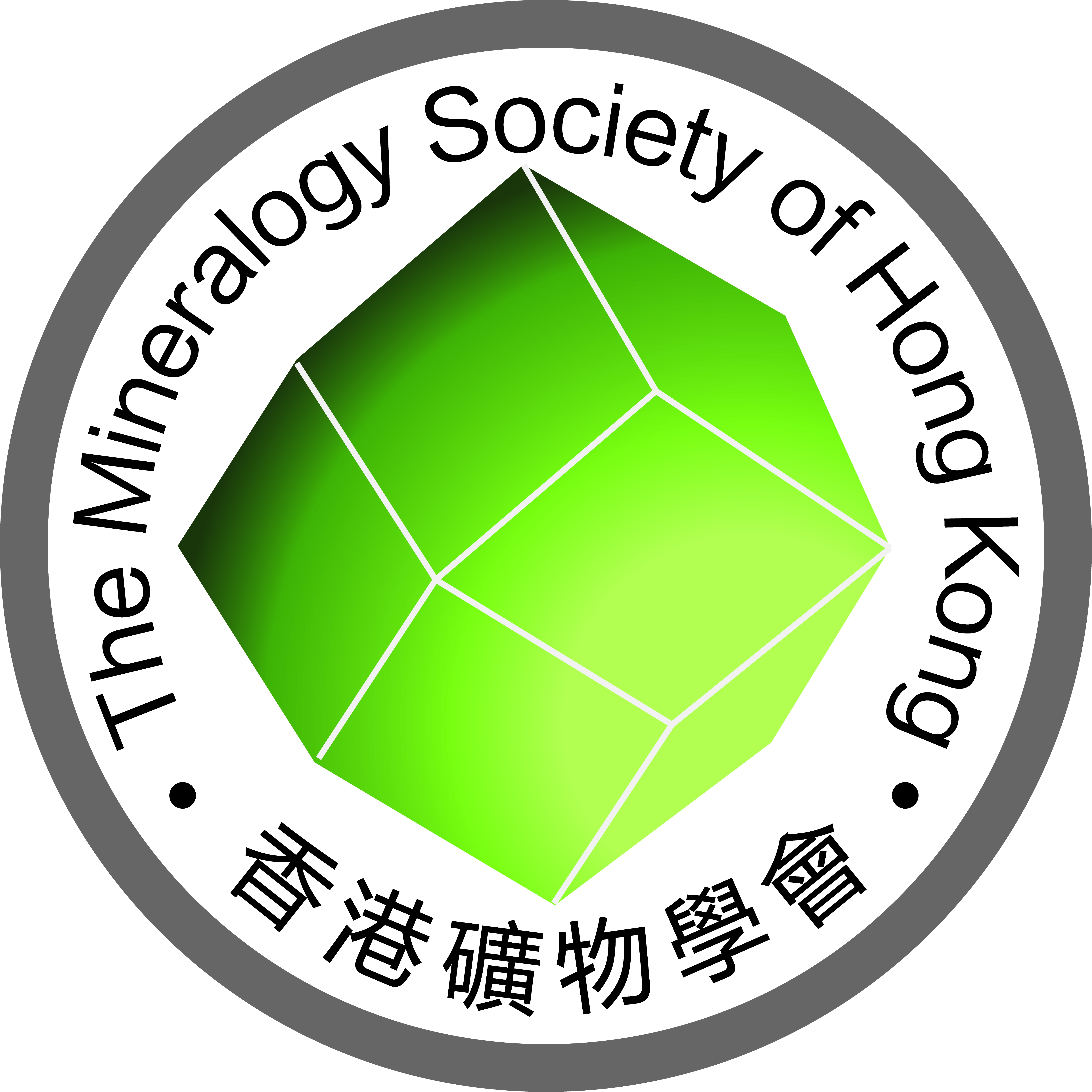 The Mineralogy Society of Hong Kong